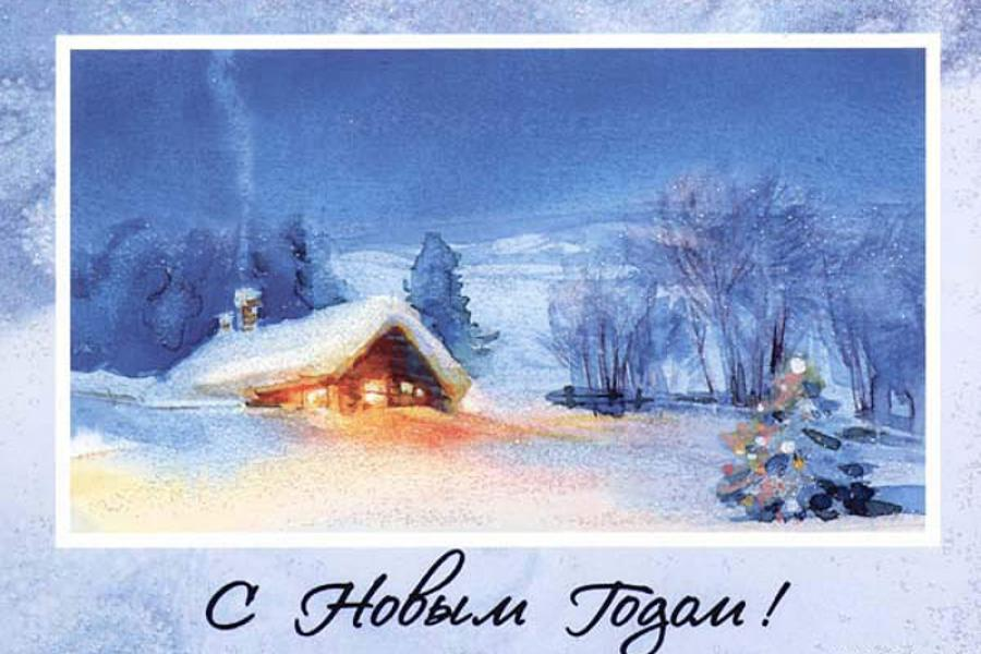 Красивые открытки по электронной почте, анимацией шторме