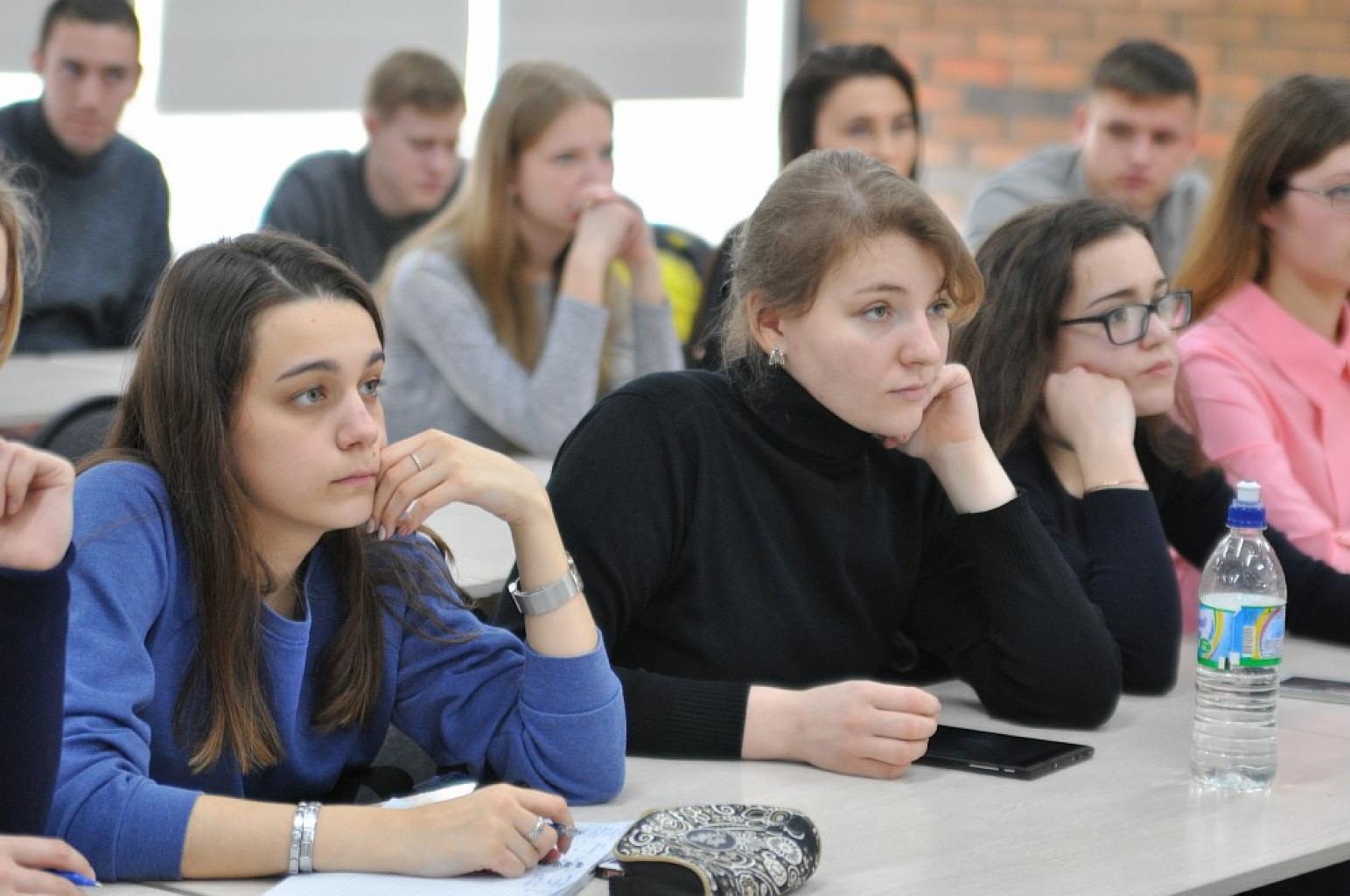 только молодые экономисты россии фото рисунки